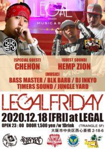 12/18 LEGAL FRIDAY@Legal