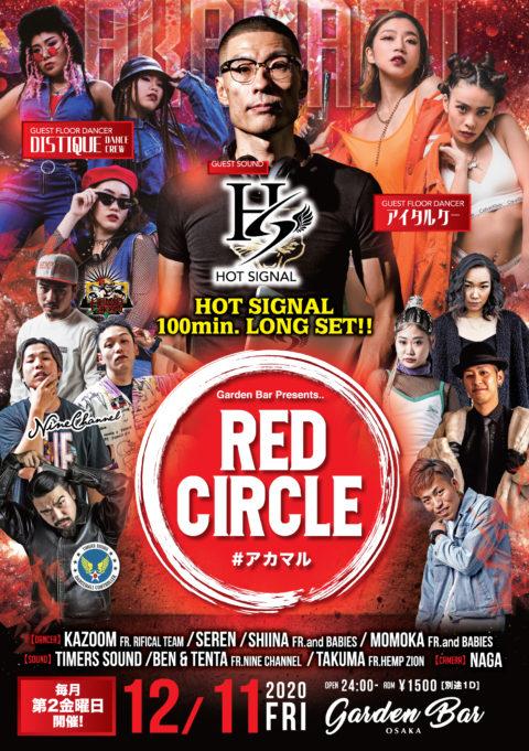 12/11 Red Circle@Garden Bar